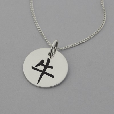 Chinese Year of the Ox Necklace with '2021' Engraved on the Back
